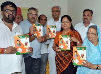 Chief MInister released a booklet Phalodi development of constituency