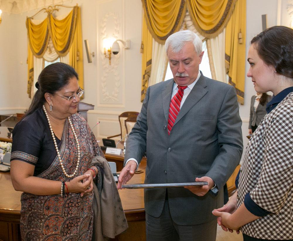 Day 2 Vasundhara Raje - Russia Visit