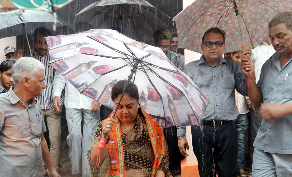 Vasundhara Raje Cm
