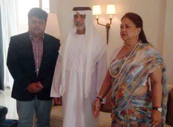 CM Vasundhara Raje also met the UAE Culture Minister