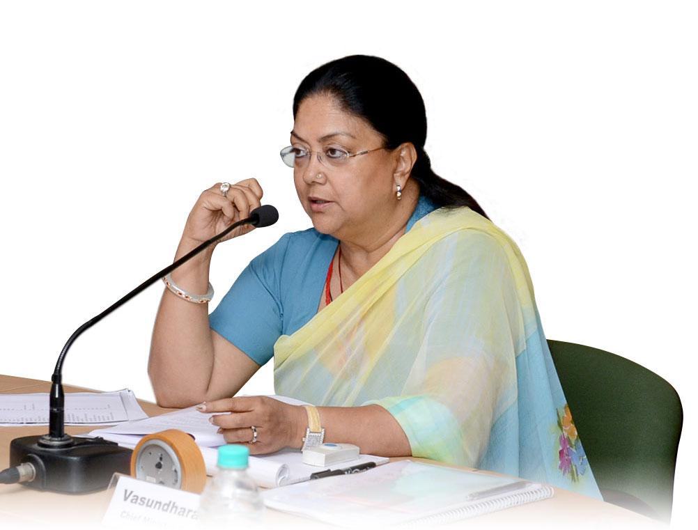 Vasundhara Raje Cm of Rajasthan