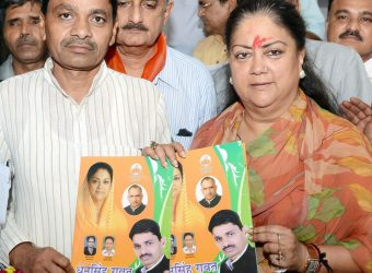 CM Releases Development Book of Banswara Assembly Constituency