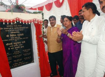 CM Vasundhara Raje announcements in Suratgarh