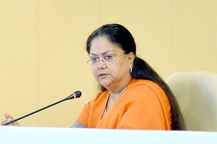 vasundhara raje public hearing