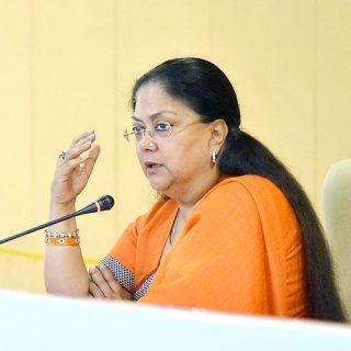अक्षय पात्र Vasundhara Raje