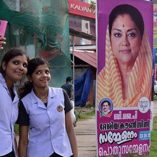 CM Vasundhara Raje in Kerela