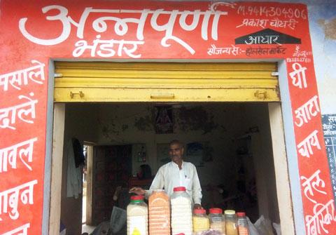 annapurna-bhandar-success-story-bharatpur-IMG140714