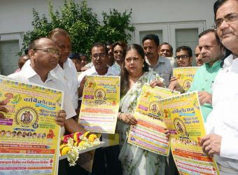 chief minister poster launch