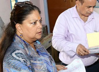 CM Vasundhara Raje Dausa Day 2