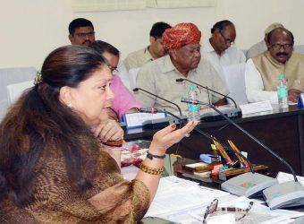 vasundhara-raje-apka zila apki sarkar day 3 district level officers meeting