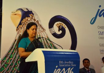 CM Smt. Vasundhara Raje's inaugural speech at the 10th edition of Jeweler's Association Show at JECC