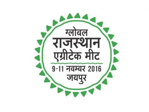 Global Rajasthan Agritech Meet logo Online Mandi