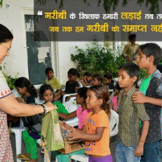 Eradication of Poverty Day