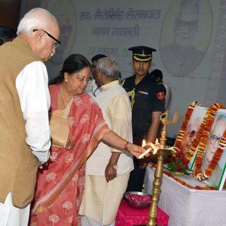 Vasundhara Raje attends Function