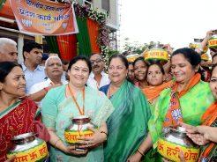 Vasundhara Raje Chambal water कलशों