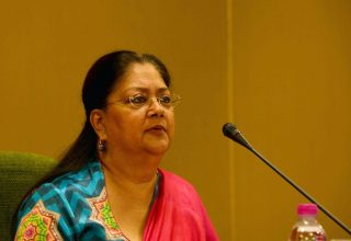 Vasundhara raje SP Collector conference day 1