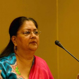 Vasundhara raje SP Collector conference day 1