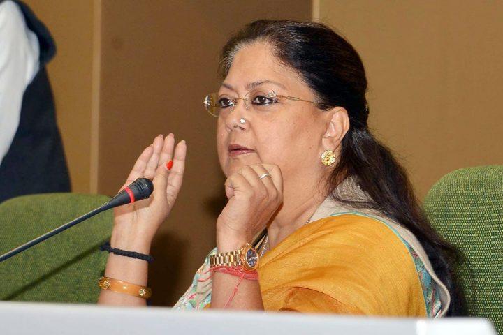 Vasundhara raje Cabinet meeting 2016