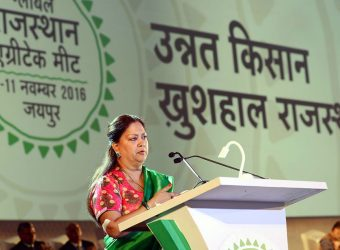 cm gram rajasthan day3 feat imgCMP_1841