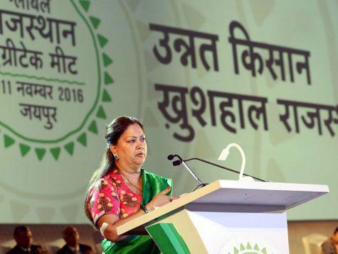 'ग्राम' से आएगी राजस्थान में नई कृषि क्रांति