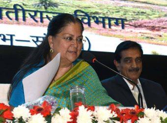 CM Vasundhara Raje MJSA Success