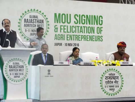State Government inks 38 MoUs worth Rs. 4400.89 crore during 'GRAM 2016'