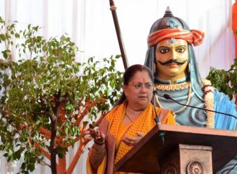 Vasundhara Raje at Udaipur Maharana