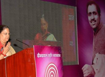 Vasundhara Raje deendayal