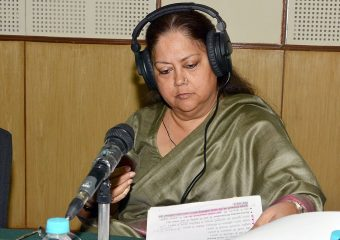 Akashvani Interview of Hon. CM Smt. Vasundhara Raje
