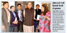 सीएम राजे ने की वित्तमंत्री जेटली से मुलाकात