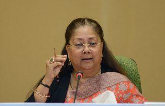 मुख्यमंत्री ने अच्छे बजट के लिए की उद्योग एवं व्यापार जगत से चर्चा