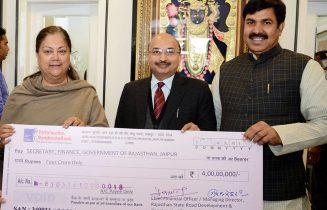 मुख्यमंत्री को राजकोष के लिए 4 करोड़ रुपये का चेक भेंट
