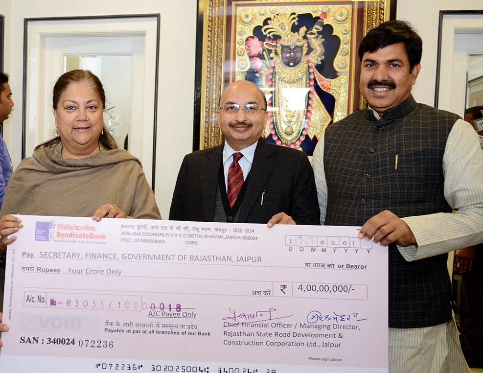 cm-cheque-presented-12012017