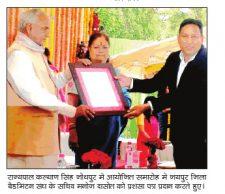 जोधपुर में आयोजित समारोह में जयपुर जिला बैडमिंटन संघ के सचिव को प्रशंसा पत्र