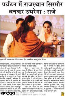 पर्यटन में राजस्थान सिरमौर बनकर उभरेगा
