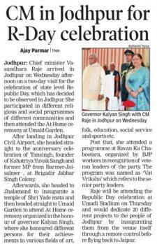 CM in Jodhpur for R-Day celebration