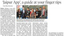 `Jaipur App', a guide at your finger tips