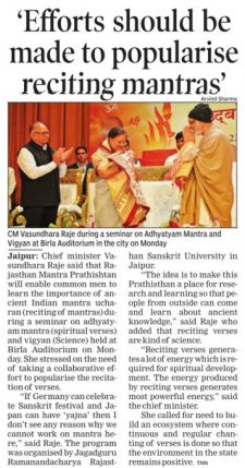 Efforts should be made to popularise reciting mantras