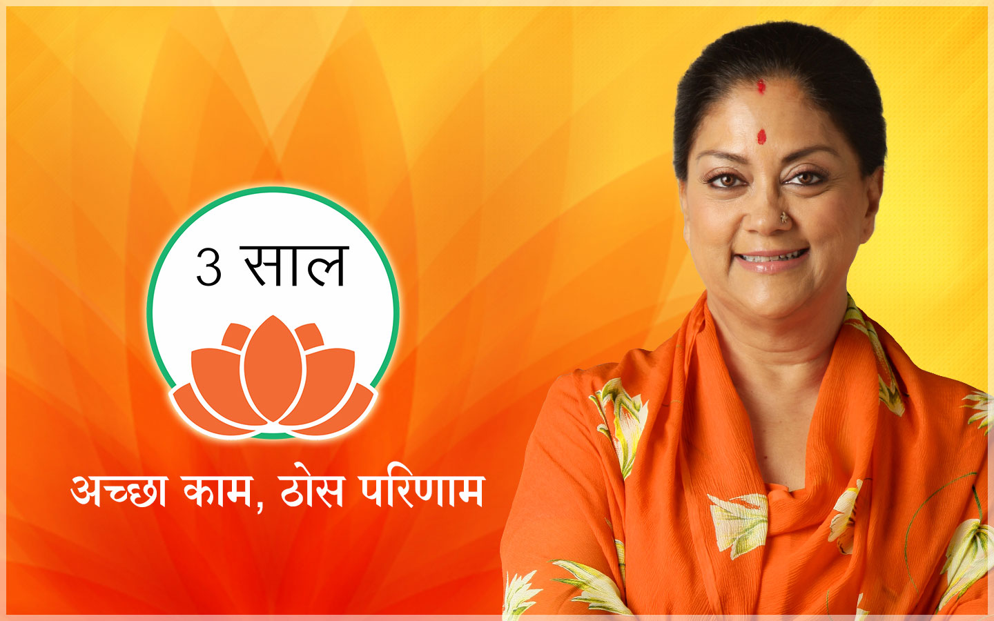 vasundhara raje good work solid results walllaper