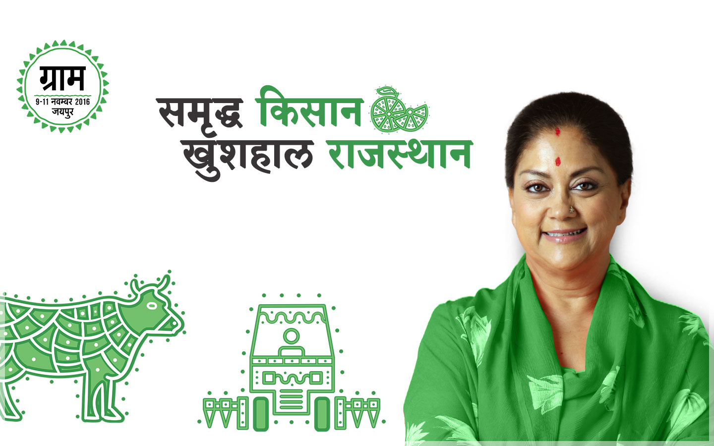 vasundhara raje wallpaper happy farmer