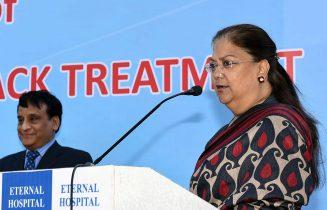 चिकित्सा और स्वास्थ्य क्षेत्र में अग्रणी बनेगा राजस्थान