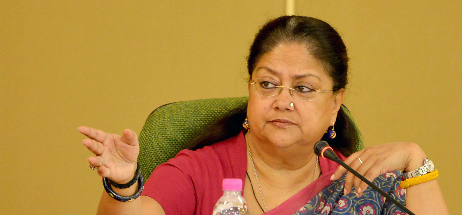 cm-vasundhara-raje-collectors-conference