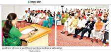 मुख्यमंत्री वसुंधरा राजे मंगलवार को मुख्यमंत्री निवास पर भाजपा विधायक दाल की बैठक को संबोधित करते हुए