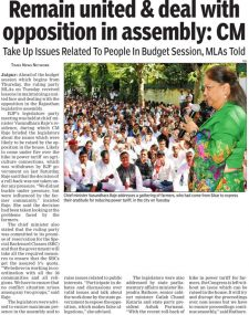 Remain united & deal with opposition in assembly: CM