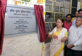 मुख्यमंत्री ने महिला थाने पहुंचकर मनाया जन्मदिन, महिला दिवस पर गांधी नगर थाने में किया ऑल वुमन पुलिस स्टेशन का…