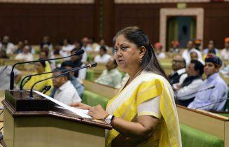 मुख्यमंत्री ने बजट प्रस्तुति में यूं व्यक्त की भावनाएं