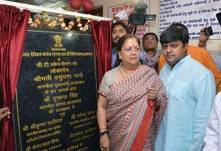 मुख्यमंत्री ने किया 128 स्लाइस क्षमता की सीटी स्कैन मशीन का लोकार्पण