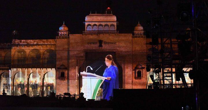 रंगारंग प्रस्तुतियों के साथ हुआ राजस्थान दिवस का समापन