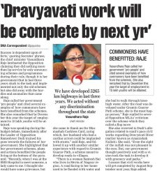 Dravyavati work will be completed by next year
