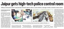 Jaipur gets high-tech police control room